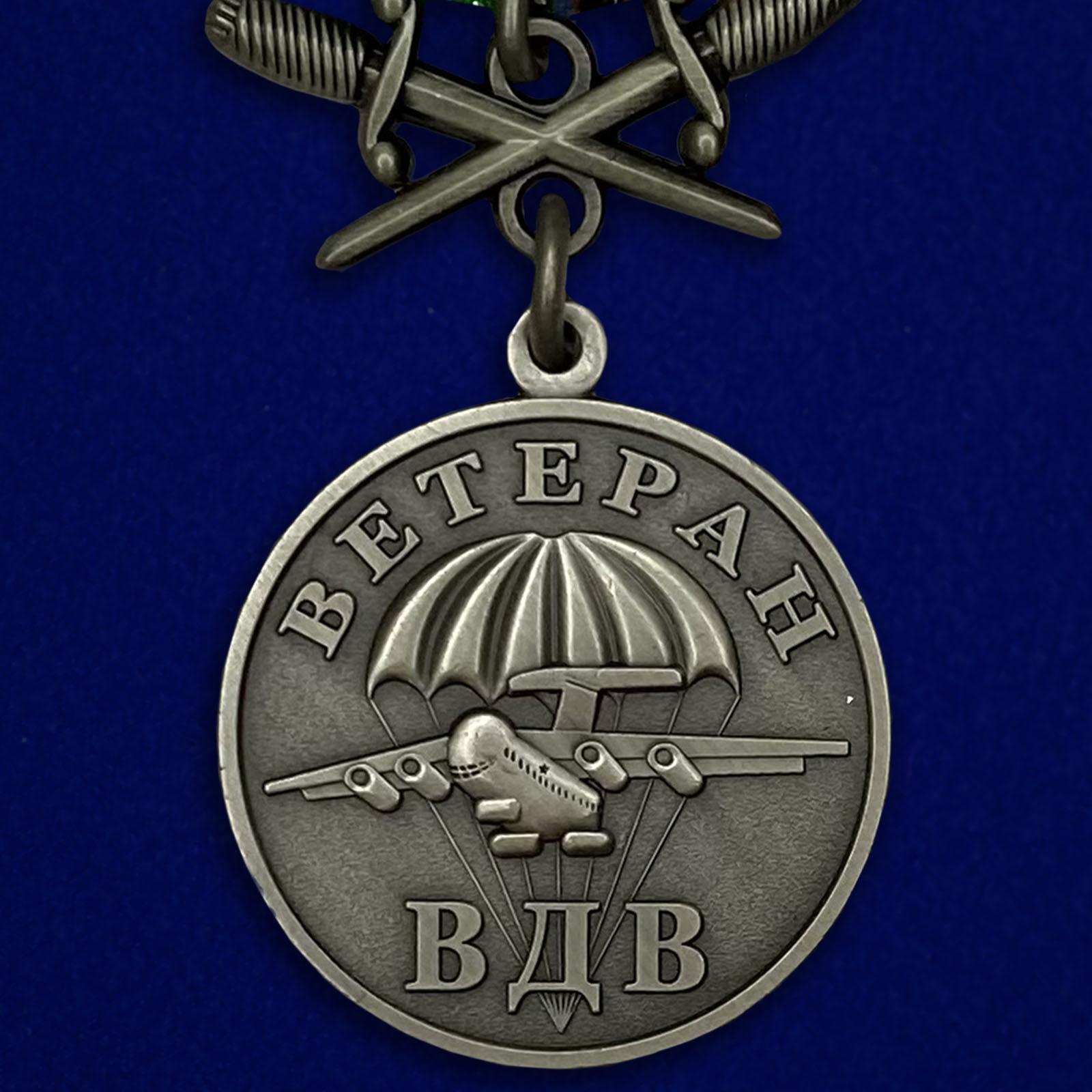 Медаль Ветерану ВДВ с мечами