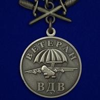 Медаль Ветерану ВДВ (с мечами)