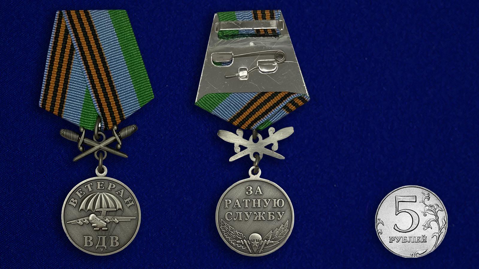 Медаль Ветерану ВДВ, с мечами - сравнительный вид