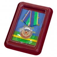 Медаль Ветерану ВДВ в футляре из флока с пластиковой крышкой