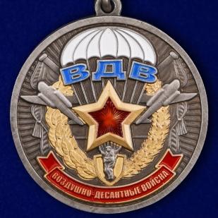 Купить медаль Ветерану ВДВ в футляре из флока с пластиковой крышкой
