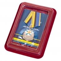 Медаль Ветеран ВМФ в красивом футляре из флока с пластиковой крышкой