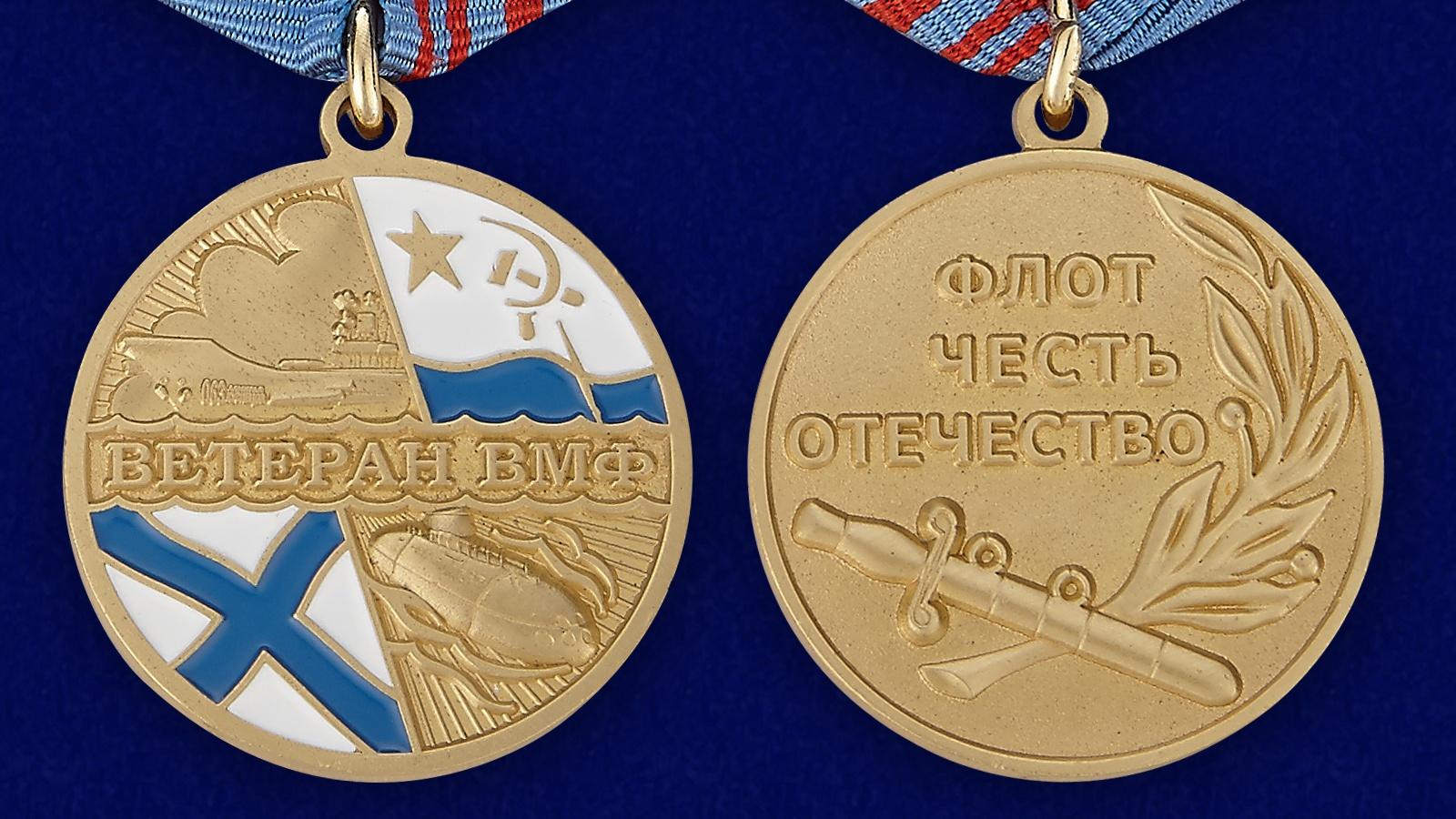 Медаль Ветерану ВМФ России в бархатистом футляре с пластиковой крышкой - аверс и реверс