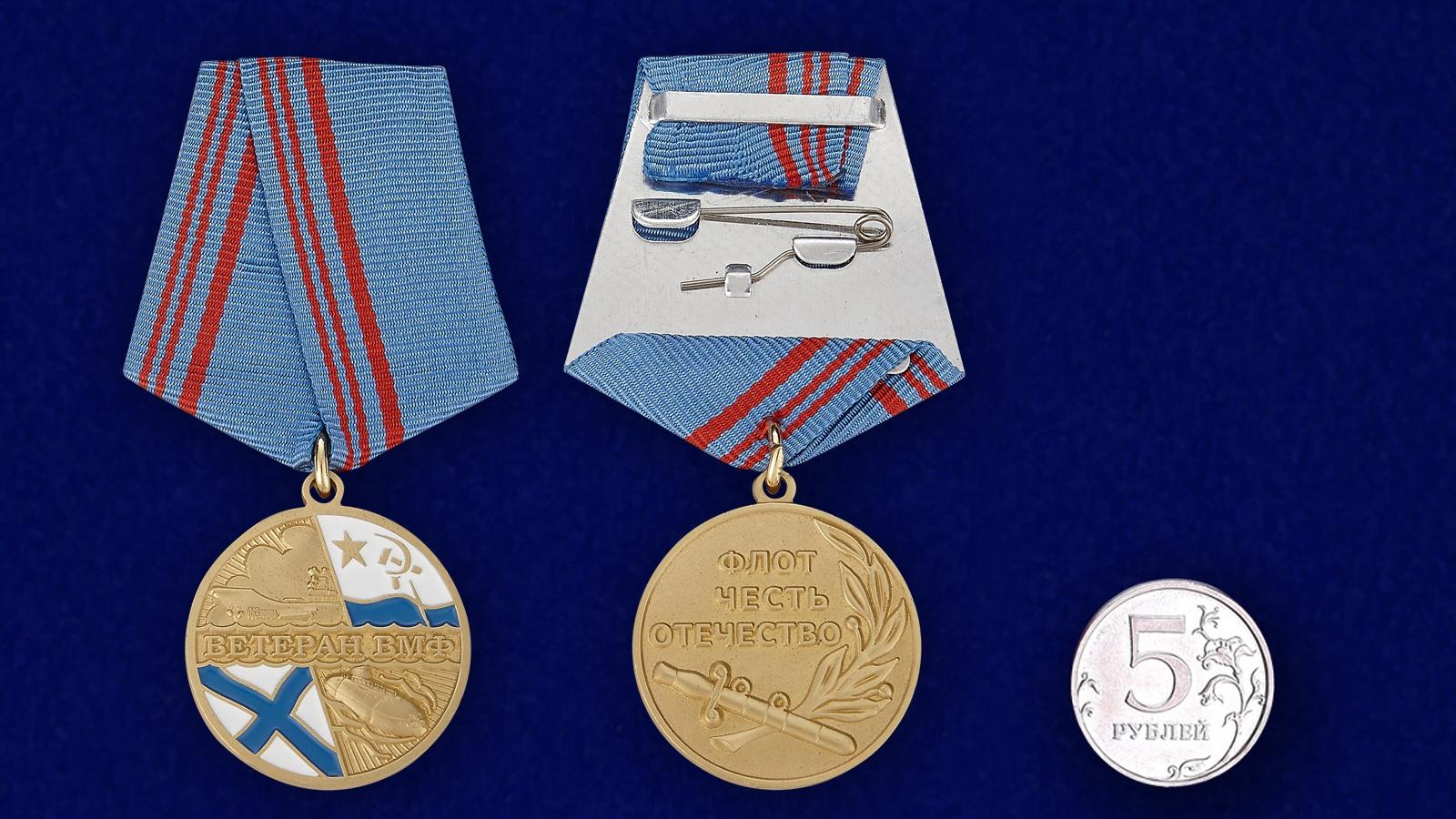 Медаль Ветерану ВМФ России в бархатистом футляре с пластиковой крышкой - сравнительный вид