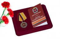 Медаль Ветерану Военной разведки в футляре с удостоверением