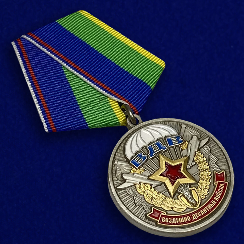 """Медаль """"Ветерану воздушно-десантных войск"""" по лучшей цене"""