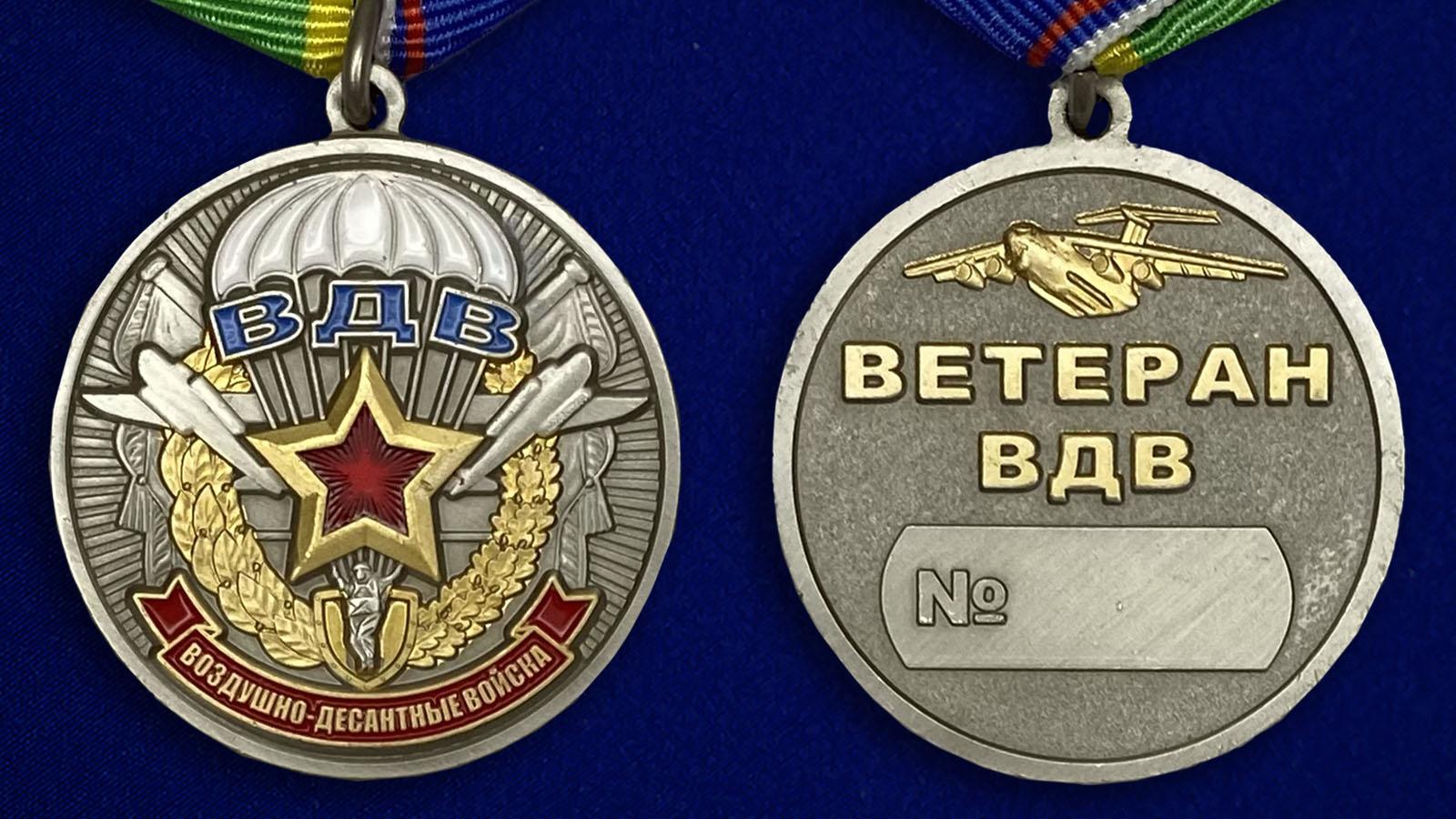 """Медаль """"Ветерану воздушно-десантных войск"""" - аверс и реверс"""