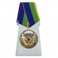 Медаль Ветерану воздушно-десантных войск на подставке