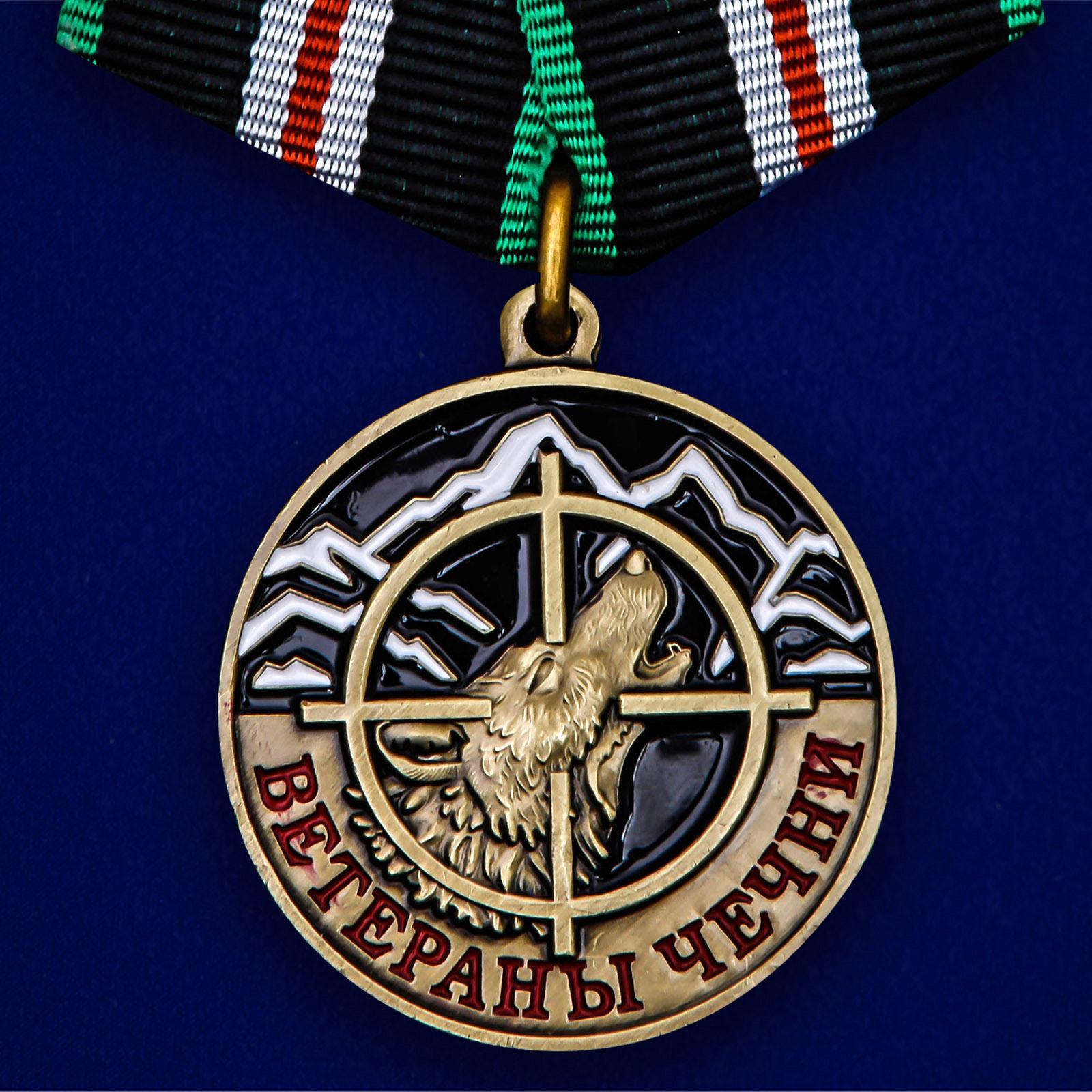 """Медаль """"Ветераны Чечни"""""""