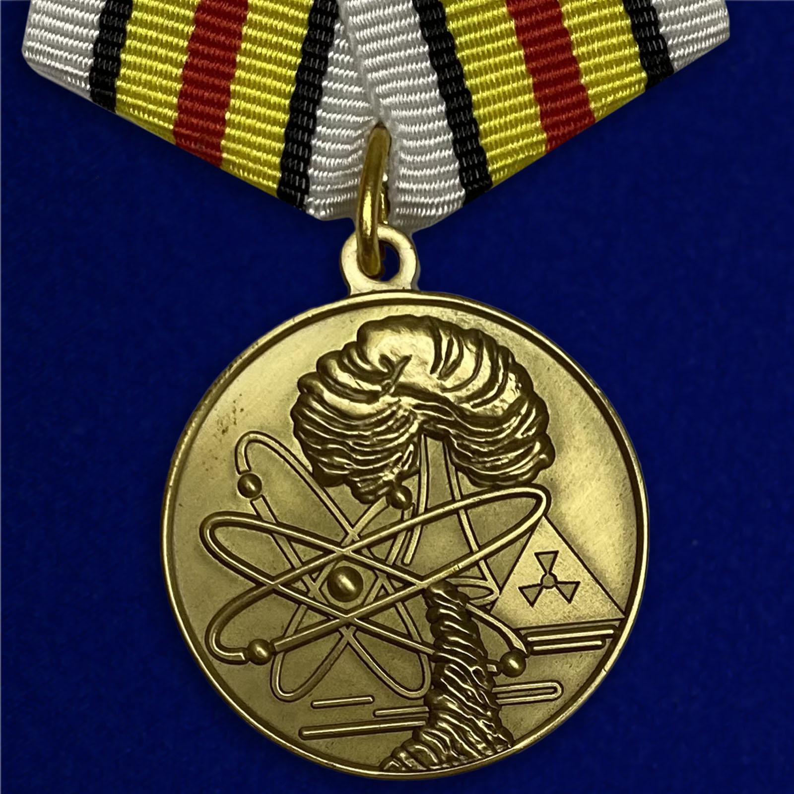 """Медаль """"Ветераны подразделений особого риска"""""""