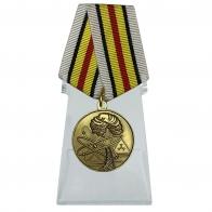Медаль Ветераны подразделений особого риска на подставке