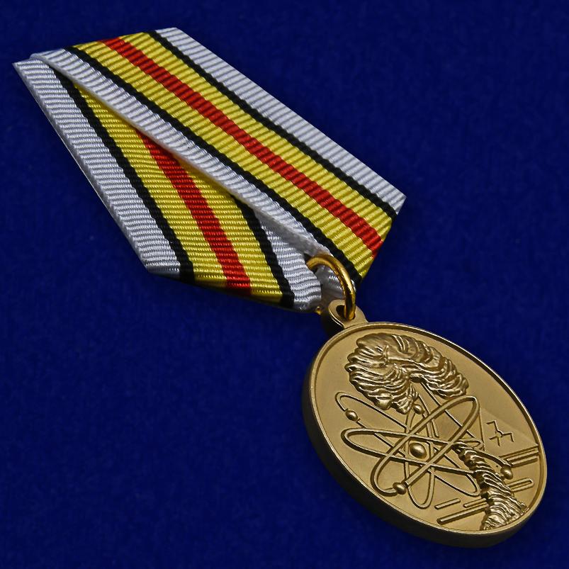 """Медаль """"Ветераны подразделений особого риска"""" - общий вид"""