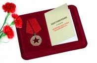 Памятная медаль Солдат своей страны