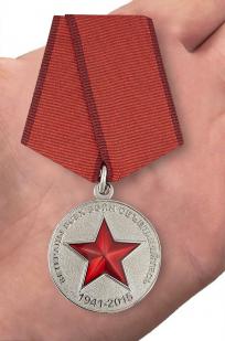 """Медаль """"Ветераны всех войн, объединяйтесь"""" - вид на ладони"""