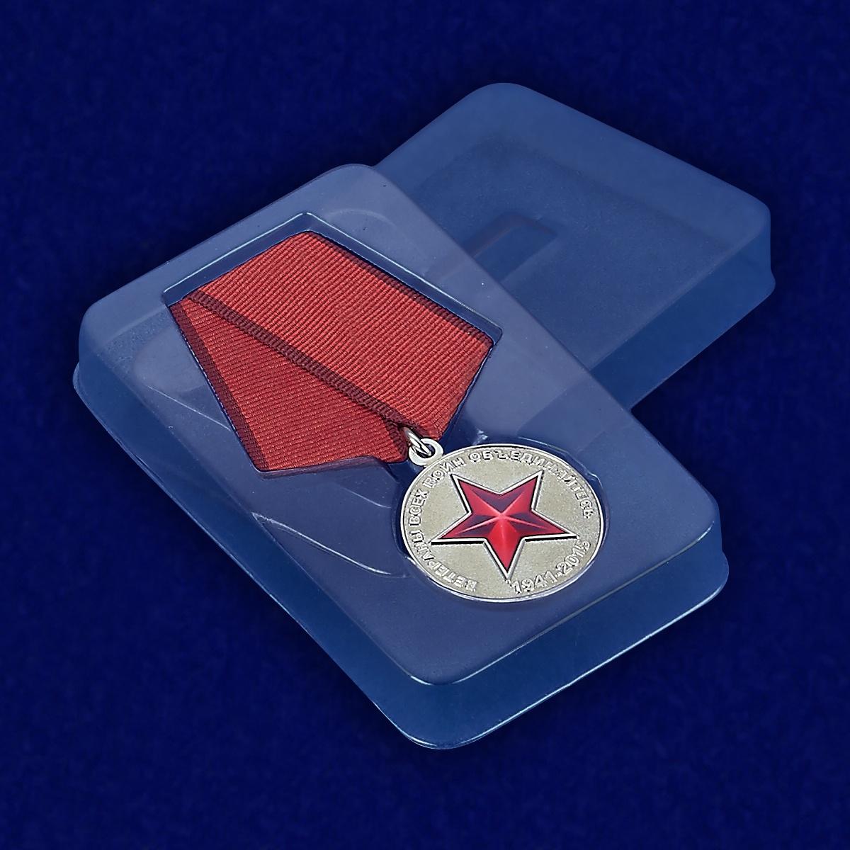 """Медаль """"Ветераны всех войн, объединяйтесь"""" - вид в футляре"""