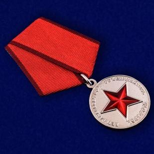 """Медаль """"Ветераны всех войн объединяйтесь"""" в наградном футляре от Военпро"""