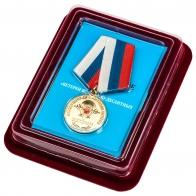 Медаль Ветеран ВДВ в бархатистом футляре из флока