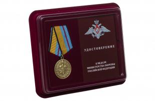 Медаль  ВКС 100 лет инженерно-авиационной службе - в футляре с удостоверением