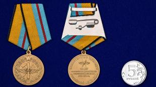 Медаль  ВКС 100 лет инженерно-авиационной службе - сравнительный вид