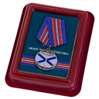 """Медаль ВМФ """"Андреевский флаг"""" в бархатистом футляре из флока - в футляре"""