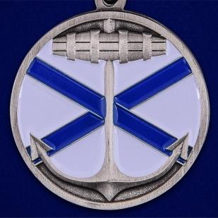 """Медаль ВМФ """"Андреевский флаг"""" в бархатистом футляре из флока"""