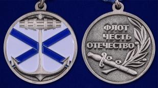 """Медаль ВМФ """"Андреевский флаг"""" в бархатистом футляре из флока - аверс и реверс"""