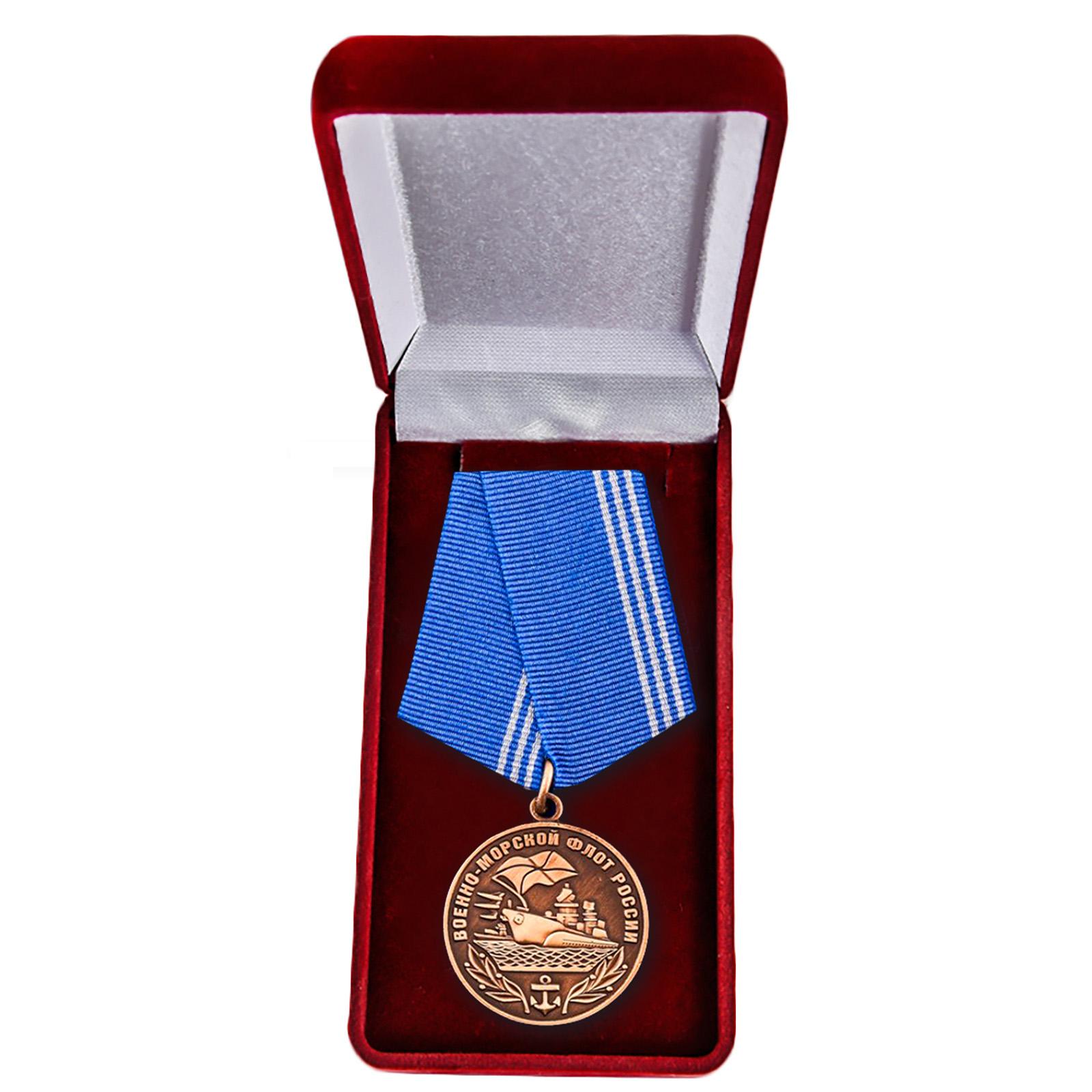 Медаль ВМФ РФ купить в Военпро