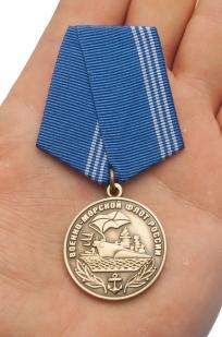 Медаль ВМФ РФ