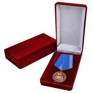 Медаль ВМФ РФ заказать в Военпро