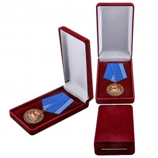 Медаль ВМФ РФ с доставкой