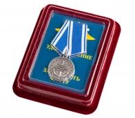 """Медаль ВМФ РФ """"За верность флоту"""" в футляре из флока с прозрачной крышкой"""