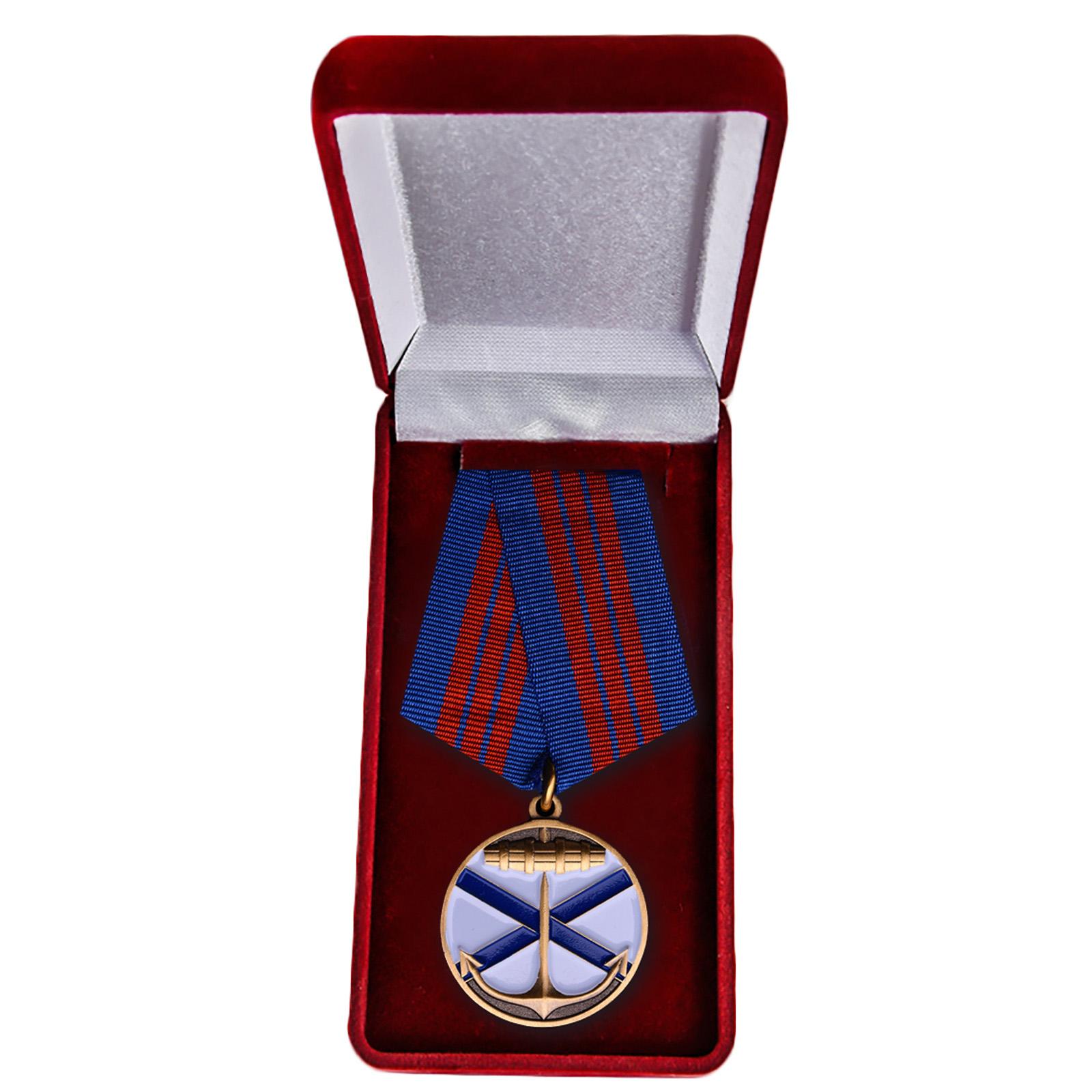 Медаль ВМФ России купить в Военпро