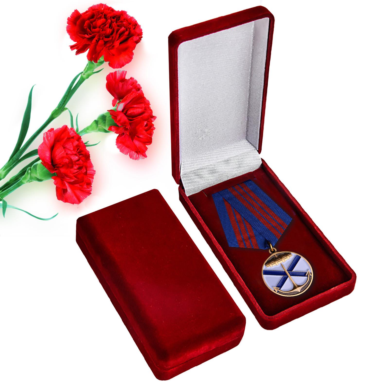 Медаль ВМФ России в футляре