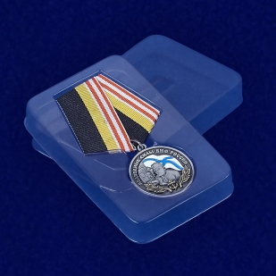 Медаль ВМФ России Подводные силы - в пластиковом футляре