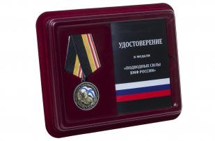 Медаль ВМФ России Подводные силы - в футляре с удостоверением