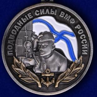 Медаль ВМФ России Подводные силы