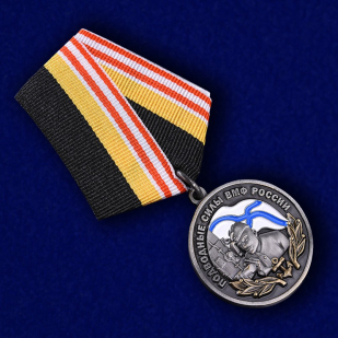 Медаль ВМФ России Подводные силы - общий вид