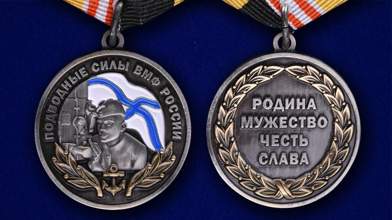 Медаль ВМФ России Подводные силы - аверс и реверс
