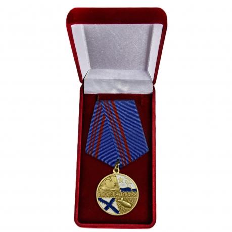 """Медаль ВМФ России """"Ветеран"""" в футляре"""