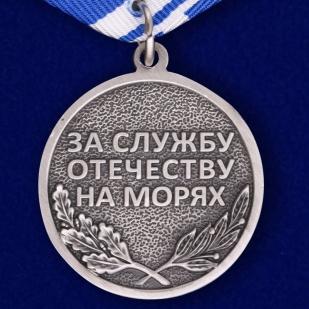 """Медаль ВМФ """"Ветеран""""-оборотная сторона"""
