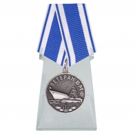 Медаль ВМФ Ветеран на подставке