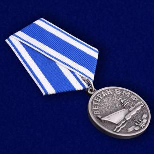 """Медаль ВМФ """"Ветеран""""-общий вид"""