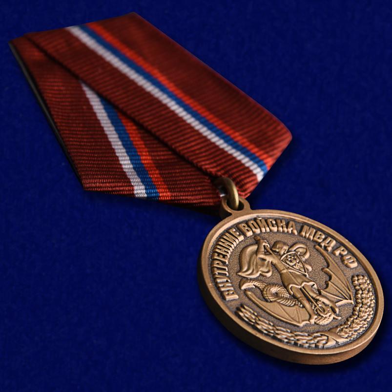 Медаль Внутренние войска МВД РФ - общий вид