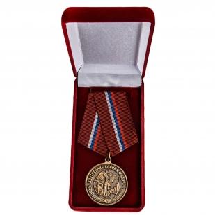 """Медаль """"Внутренние войска МВД России"""" купить в Военпро"""