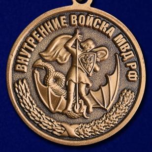 """Медаль """"Внутрв бархатистом футляре из флока - заказать онлайн"""
