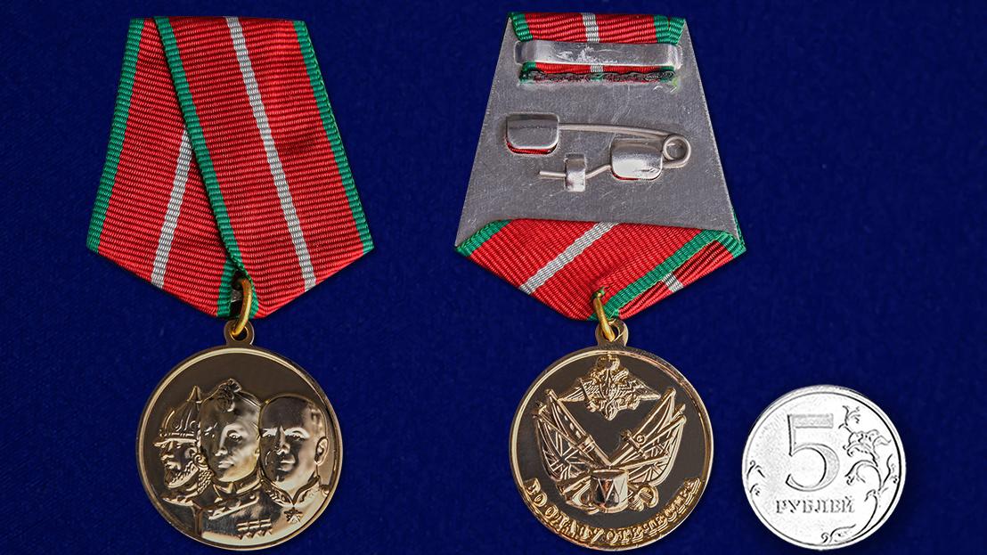 """Цена медали """"Во славу Отечества"""""""