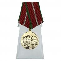 Медаль Во славу Отечества на подставке
