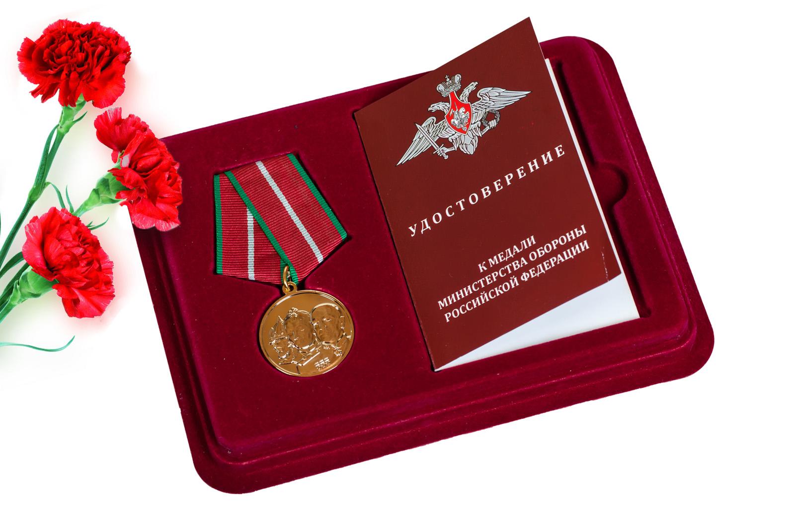 Купить медаль Во славу Отечества в футляре с удостоверением с доставкой