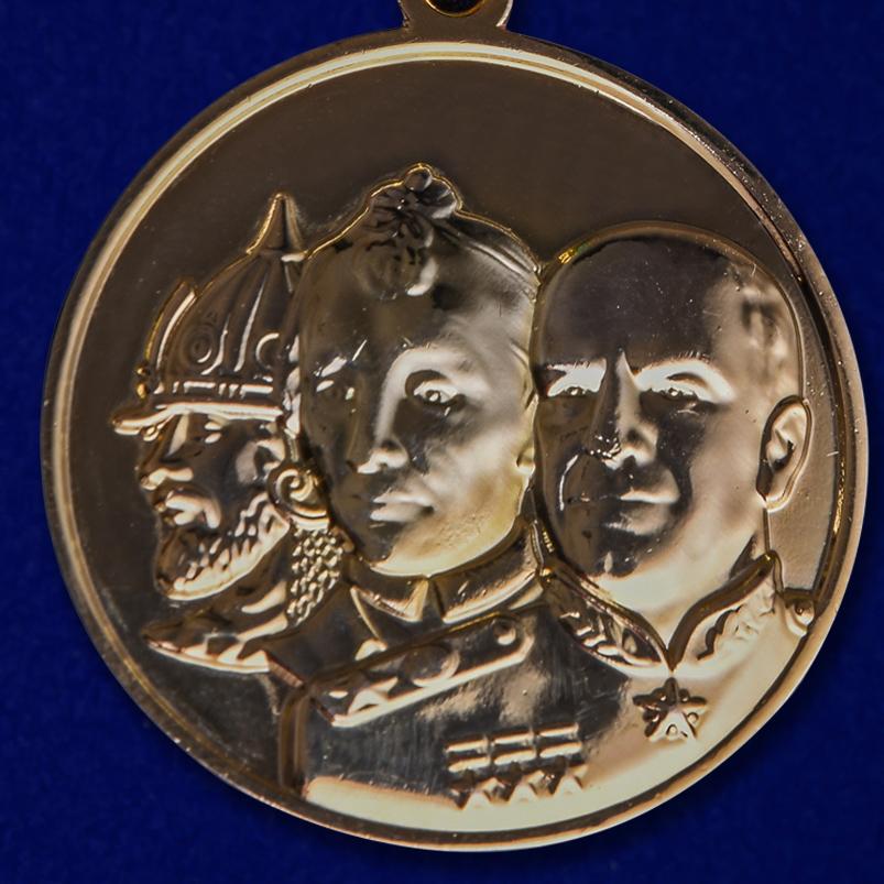 Медаль Во славу Отечества в футляре с удостоверением