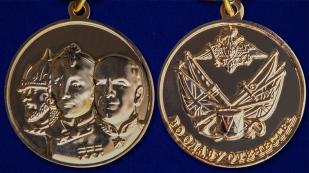 Медаль Во славу Отечества в футляре с удостоверением - аверс и реверс